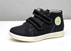 Детские сникерсы кроссовки для мальчика синие 30р.
