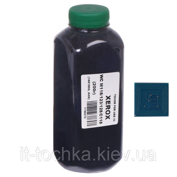 Тонер+чип АНК для xerox copycentre c118/wc m118 ( тонер АНК, чип АНК) бутль 200г black (1400582)