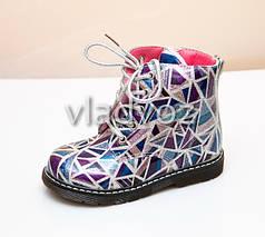 Детские демисезонные ботинки для девочек абстракция 25р
