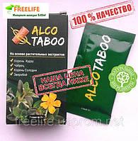 Alco Taboo Концентрат сухой от алкоголизма (Алко Табу), официальный сайт
