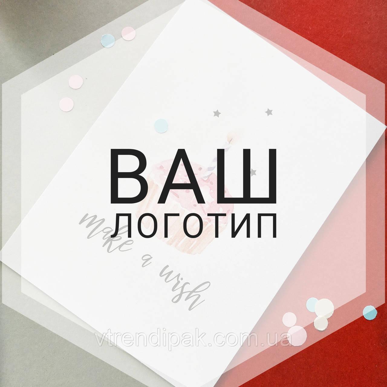 Наклейка з  вашим логотипом 540шт Фігурна 40мм