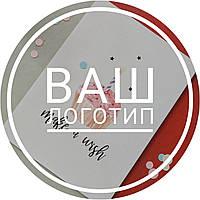 Наклейка з  вашим логотипом 540шт Круг 40мм
