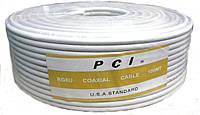 Коаксиальный кабель PCI RG-6U 100м