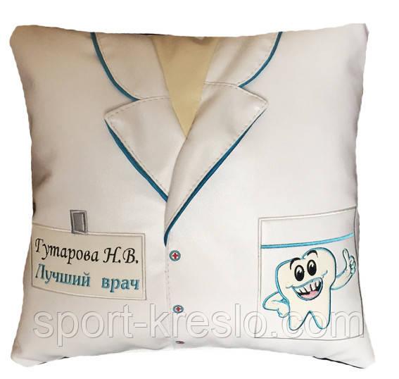Подарок стоматологу, медику, врачу