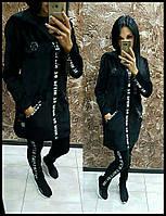 Женские велюровые спортивные костюмы в Украине. Сравнить цены ... 0f90fa3af4104