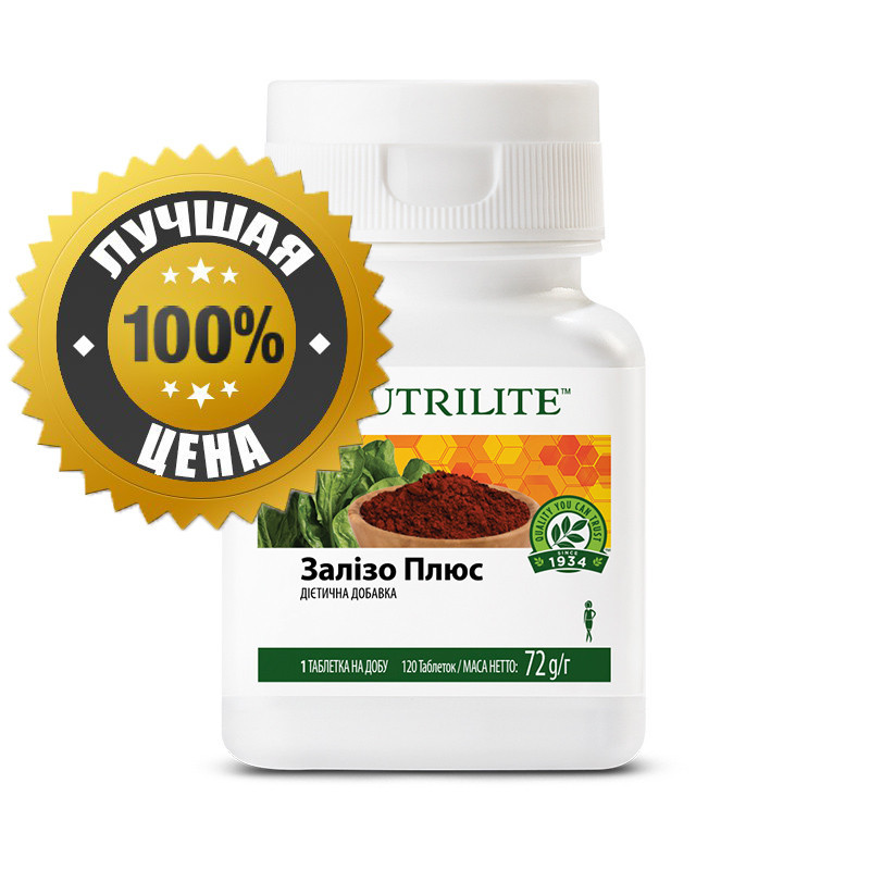 NUTRILITE Железо плюс 120 таблеток, анемия, для кроветворения(100295)