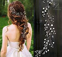 Весільна прикраса гілочка у зачіску 10-150 см перлини стрази хрусталь ручна робота, фото 1