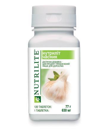 NUTRILITE Чеснок 120 таблеток антиоксидант,для иммунитета,разжижает кровь(109705)