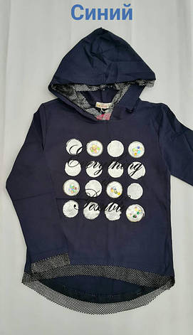 Худи с капюшоном для девочек 128,140,152,164 роста Zelish синий, фото 2