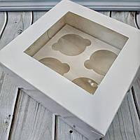 Коробка для 4 кексів, мафінів, капекейків з мелованого картону з вікном 170*170*90
