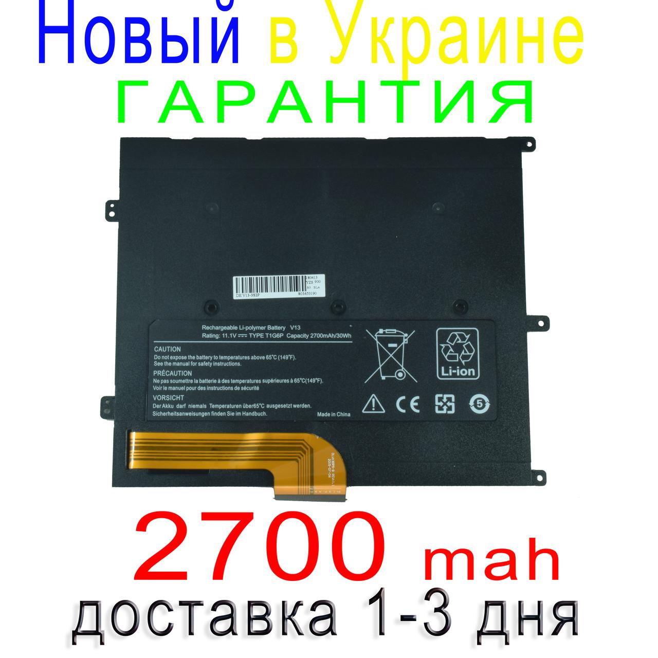 Аккумулятор батарея DELL T1G6P  Vostro 13 130 V130 V13  0449TX 0NTG4J 0PRW6G PRW6G