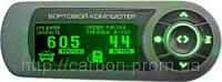 Орион БК 50 маршрутный компьютер
