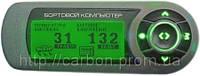 Орион БК 51 маршрутный компьютер для карбюраторных автомобилей