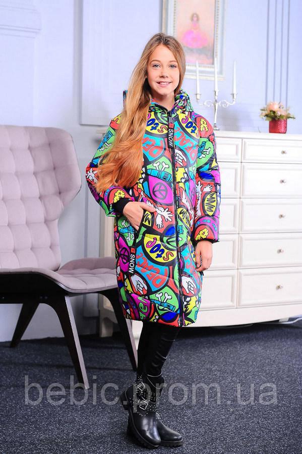 Куртка «Мира» Рост:128-158 см