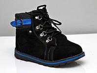 Зимние кожаные ботинки для мальчиков в Украине. Сравнить цены ... 2a539c92b8697
