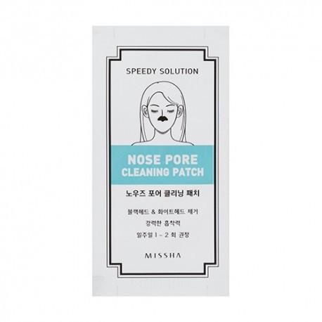 Патч для носа Missha Speedy Solution Nose Pore Cleaning Patch
