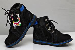 Детские зимние кожаные ботинки для мальчика черные 29р., фото 3