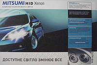 Комплект ксенона Mitsumi H1 H7 35W Митсуми Харьков