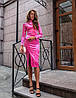 Платье женское Ролана