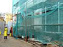 Затеняющая сетка 80 г/м², 3,0х50 м, фото 2
