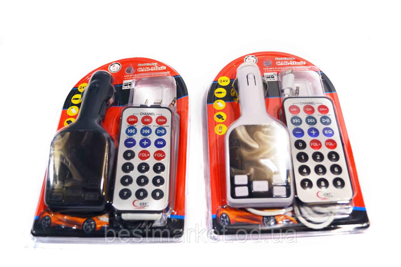 FM- модулятор A4 (AUX+micro+iP5)