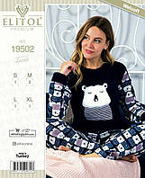 Турецкие пижамы оптом в Украине. Сравнить цены 3420c55939858