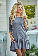 Платье Альвина светло-серая замша, фото 1