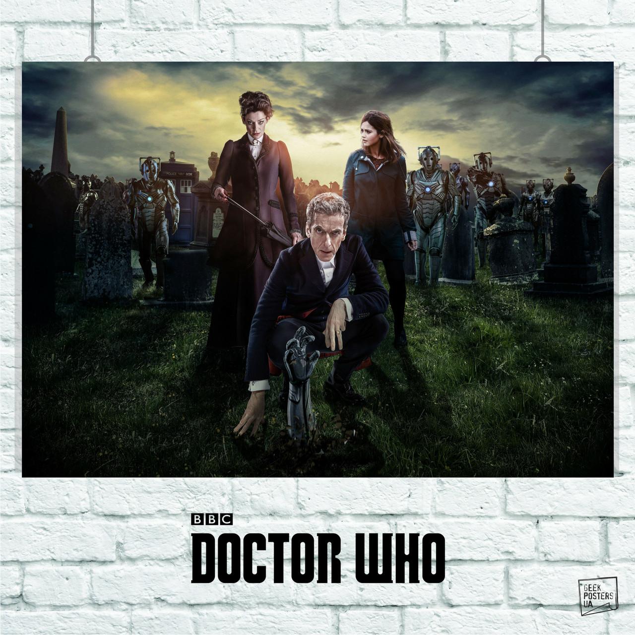 Постер Dr.Who, Доктор Кто. Размер 60x43см (A2). Глянцевая бумага