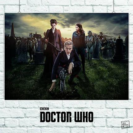 Постер Dr.Who, Доктор Кто. Размер 60x43см (A2). Глянцевая бумага, фото 2