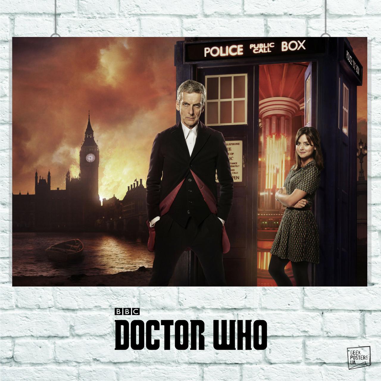 Постер Dr.Who, Доктор Кто, 12-й Доктор у Тардиса. Размер 60x42см (A2). Глянцевая бумага