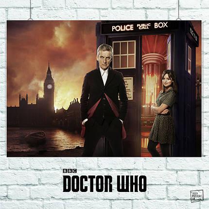 Постер Dr.Who, Доктор Кто, 12-й Доктор у Тардиса. Размер 60x42см (A2). Глянцевая бумага, фото 2