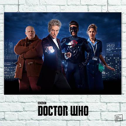 Постер Dr.Who, Доктор Кто, 12-й Доктор и друзья. Размер 60x42см (A2). Глянцевая бумага, фото 2
