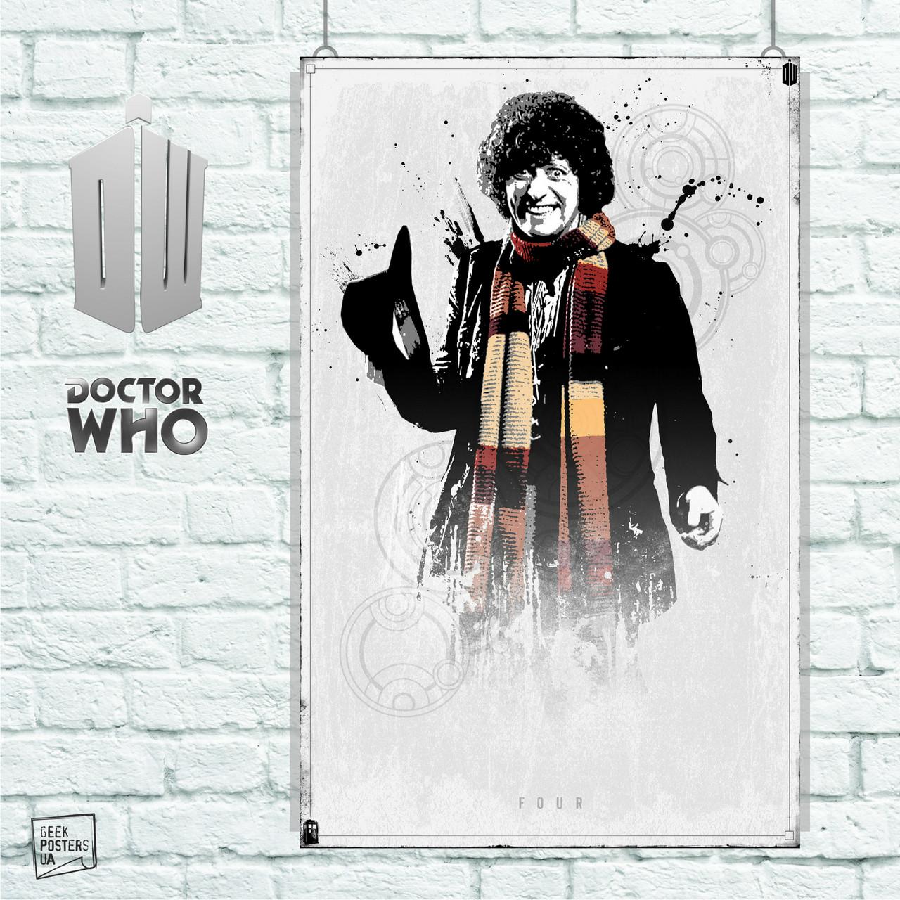 Постер 4-th Doctor, Доктор Кто, Dr.Who. Размер 60x38см (A2). Глянцевая бумага