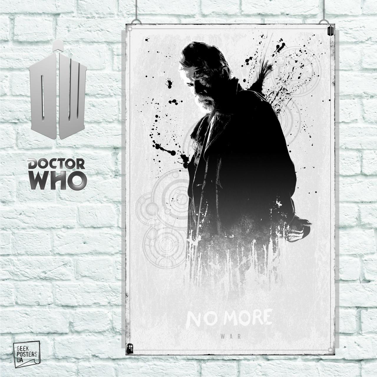 Постер War Doctor, Доктор Кто, Dr.Who. Размер 60x38см (A2). Глянцевая бумага