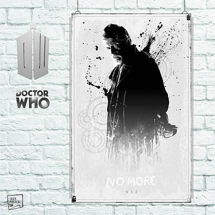 Постер War Doctor, Доктор Кто, Dr.Who. Размер 60x38см (A2). Глянцевая бумага, фото 2