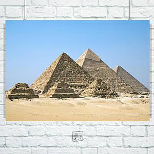 Постер Египетские пирамиды (60x85см)