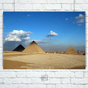 Постер Египетские пирамиды, Египет. Размер 60x42см (A2). Глянцевая бумага