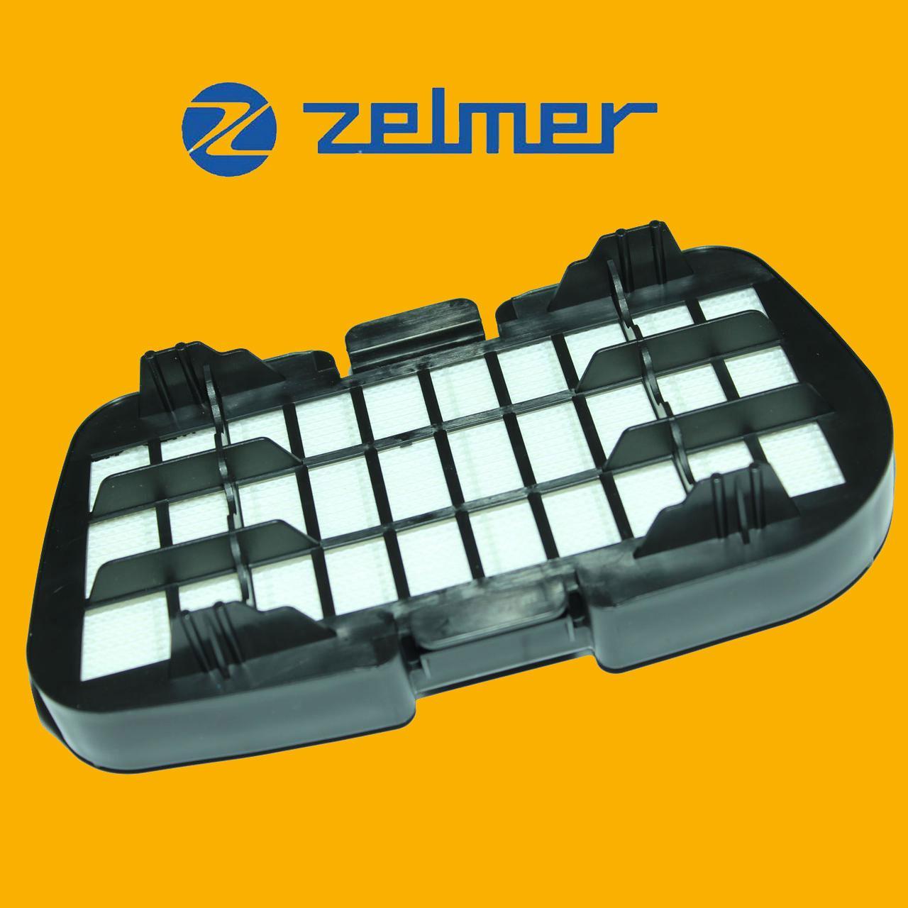 HEPA Фильтр для пылесоса Zelmer 632563 (6012014070)