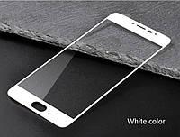 Защитное цветное стекло Mocolo (CP+) на весь экран для Meizu U20 Белый