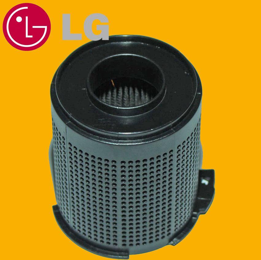 HEPA фильтр циклонного типа для пылесоса LG5231FI2513A
