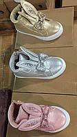 Детская демисезонные ботинки с ушками для девочек оптом Размеры 25,26