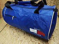 Спортивная сумка Унисекс(только ОПТ)