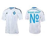 Детская футболка  Adidas Dynamo Kiev Home Shirt KIDS (Оригинал), фото 2