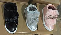 Детская демисезонные ботинки с мехом для девочек оптом Размеры 31-36