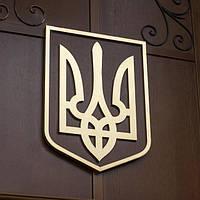 Герб Украины настенный