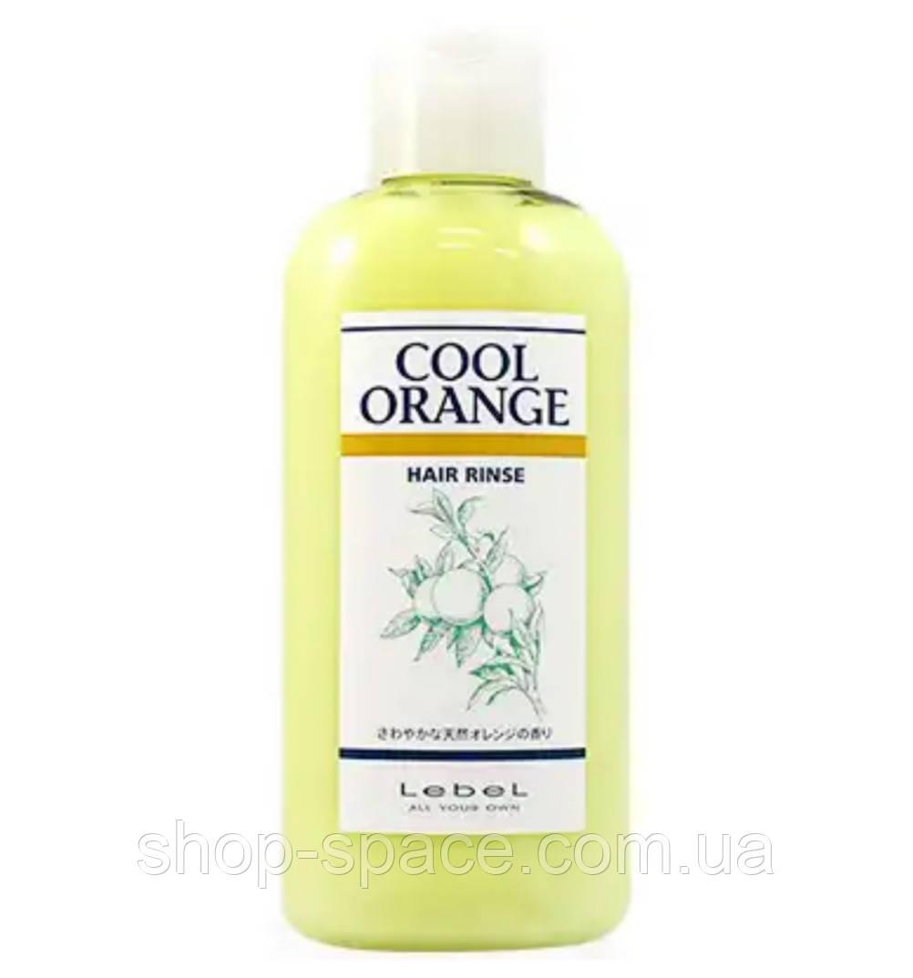 Бальзам-ополаскиватель Lebel Cool Orange Hair Rinse, 200 мл