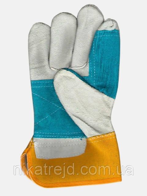 Перчатки замшевые с двойным наладонником