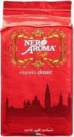 Молотый кофе Nero Aroma Classic 250 гр.