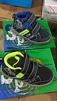 Детские демисезонные ботинки на липучках для мальчиков Размеры 31-36