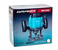 Фрезер Grand МФ-2200 + набор фрез, фото 2